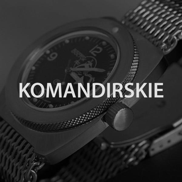KOMANDIRSKIE